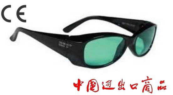 LG10光源防护眼镜