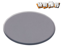 NDUN进口超宽波段中性密度滤光片【190-1700nm】