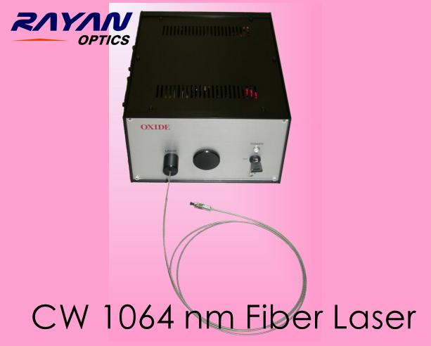 Oxide-N1064高质量连续1064nm光纤激光器(产地日本)