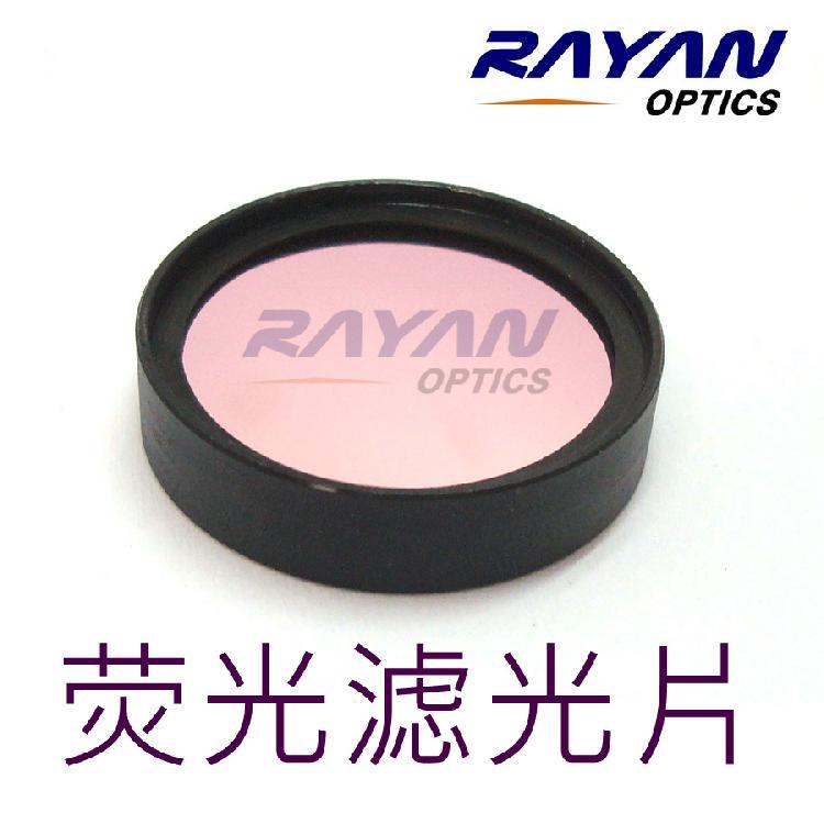 BP系列荧光滤光片(900-1600nm)