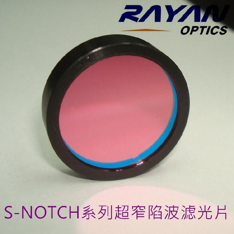 S-NOTCH系列超窄陷波滤光片-超窄负性滤光片