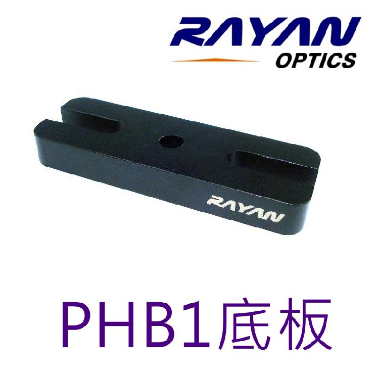 PHB1底板