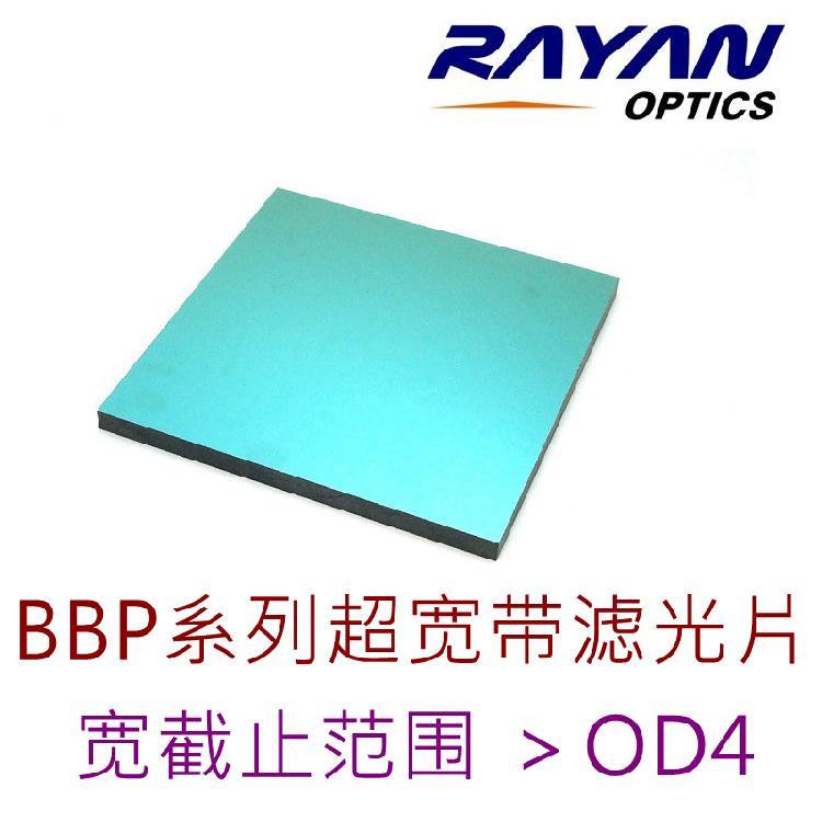 BBP系列超宽带滤光片